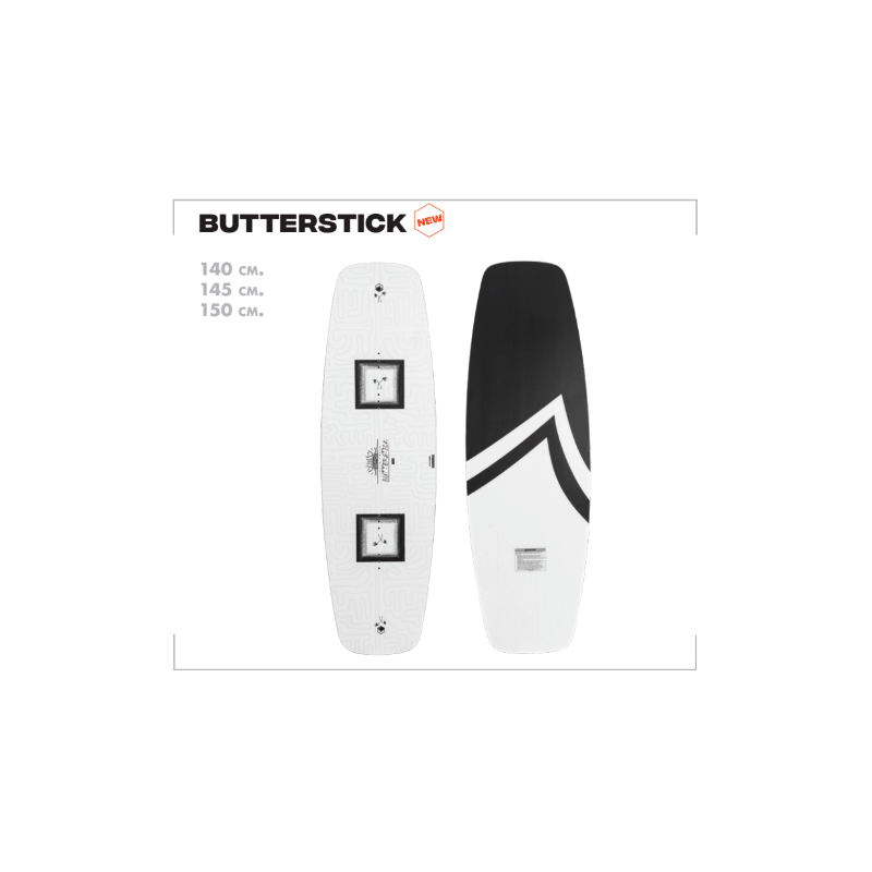 Liquid Force BUTTERSTICK 2022 pack planche et chausses wakeboard homme