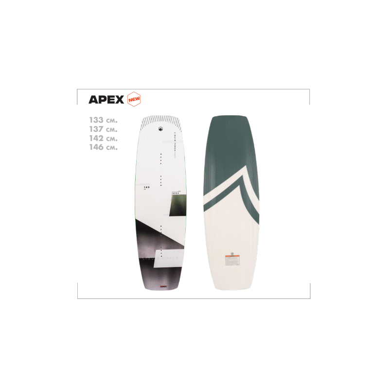 Liquid Force Apex wakeboar 2022 pack planche et chausses wakeboard homme